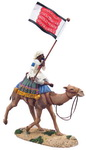 Mahdist Mounted on Camel Charging with Flag No.1